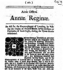 Annae Regina